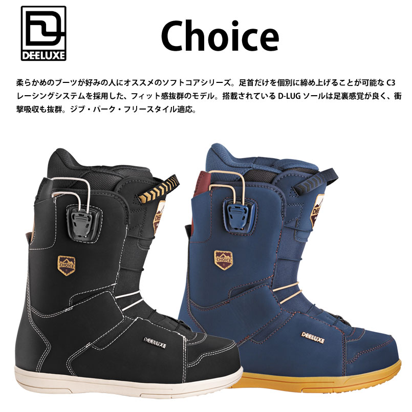 https://item.rakuten.co.jp/freak/choicdeelu/