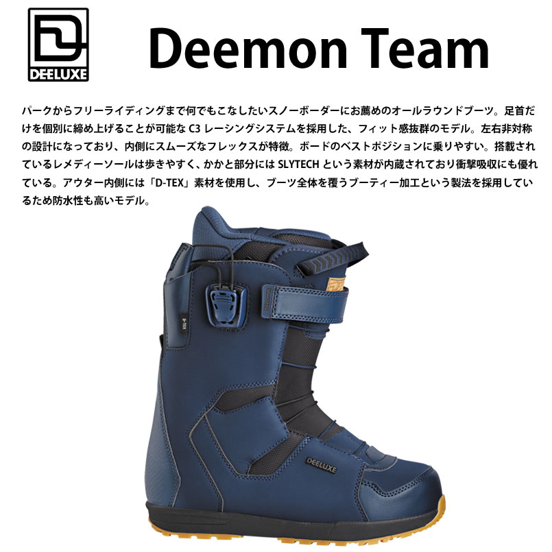 https://item.rakuten.co.jp/freak/deemonteam/