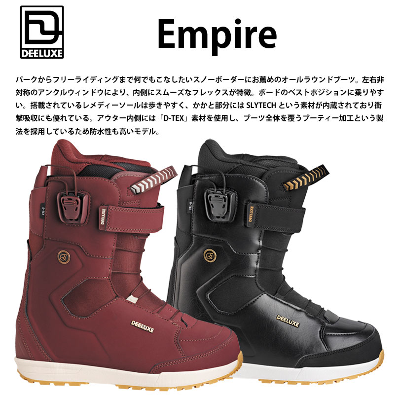 https://item.rakuten.co.jp/freak/empiredee/