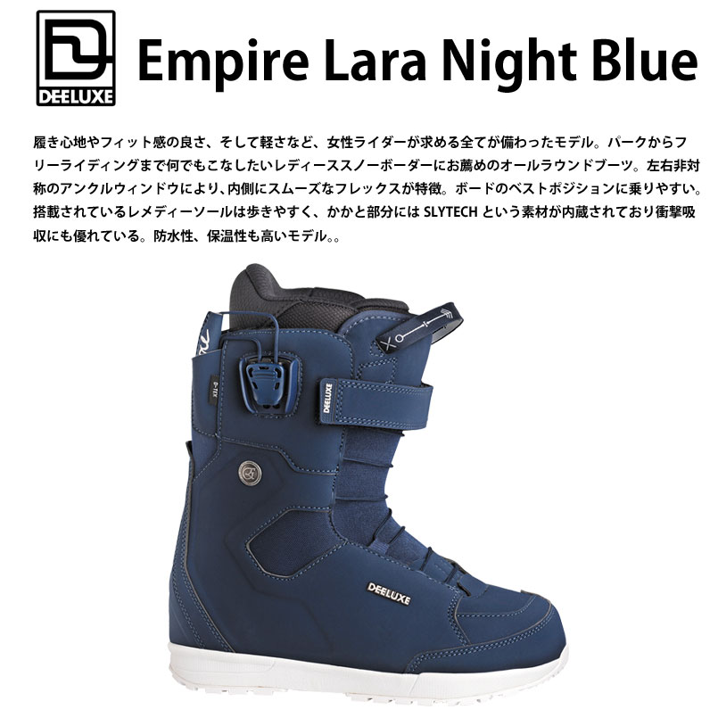https://item.rakuten.co.jp/freak/empirelalanight/