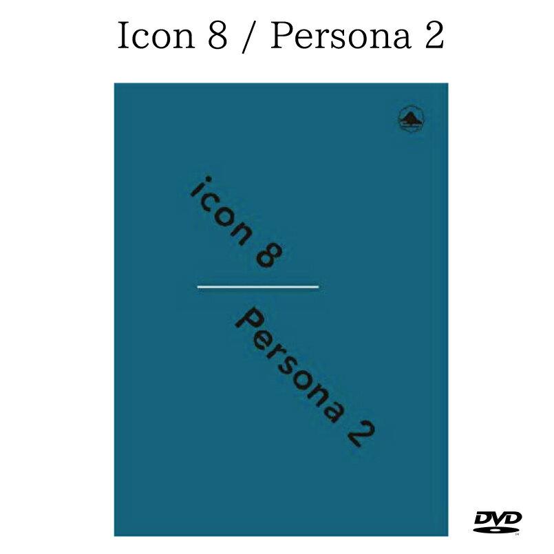 スノーボード用品, その他 icon 8 Persona 2 DVD 2018 DVD