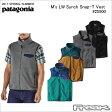 【PATAGONIA パタゴニア ベスト】25500<M's LW Synch Snap-T Vest メ ンズ ライトウェイト シンチラ スナップT ベスト>※取り寄せ品