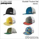 【数量限定】最大1200円OFFクーポン配布中!!(パタゴニア PATAGONIA キャップ) 28755<Duckbill Trucker Hat ダックビル トラッカー ハット>※取り寄せ品