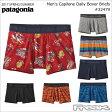 パタゴニア PATAGONIA ショーツ 32479<Men's Capilene Daily Boxer Briefs メンズ キャプリーン デイリー ボクサー ブリーフ>※取り寄せ品