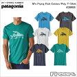 パタゴニア PATAGONIA Tシャツ 38908<M's Flying Fish Cotton/Poly T-Shirt メンズ フライング フィッシュ コットン/ポリ Tシャツ>※取り寄せ品