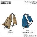 数量限定【200円OFFクーポン】配布中!!パタゴニア PATAGONIA バッグ 48155<Vest Front Sling ベスト フロント スリング 8L>※取り寄せ品