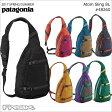 【PATAGONIA パタゴニア ショルダーバッグ】48260<Atom Sling 8L アトム スリング 8L>※取り寄せ品