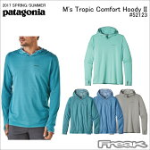 【PATAGONIA パタゴニア シャツ】52123<M's Tropic Comfort Hoody II メンズ・トロピック・コンフォート・フーディII >※取り寄せ品