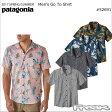 パタゴニア PATAGONIA メンズ シャツ 52691<Men's Go To Shirt メンズ ゴー トゥ シャツ>※取り寄せ品
