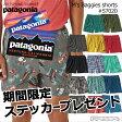 """あす楽ネコポス発送で送料無料 パタゴニアステッカープレゼント!!【PATAGONIA パタゴニア バギーズショーツ】57020<Men's Baggies Shorts - 5"""" メンズ バギーズショーツ(股下13cm)>"""