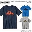 パタゴニア PATAGONIA 子供用 Tシャツ 62216<Boys' Flying Fish Cotton/Poly T-Shirt ボーイズ フライング フィッシュ コットン/ポリ Tシャツ> 子供服 子ども服※取り寄せ品