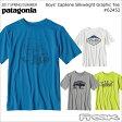 【割引クーポン配布中】PATAGONIA パタゴニア 子供用 Tシャツ 62452<Boys' Capilene Silkweight Graphic Tee ボーイズキャプリーンシルクウェイトグラフィックティー>※取り寄せ品