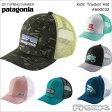 【割引クーポン配布中】PATAGONIA パタゴニア 子供用 帽子 66032<Kids' Trucker Hat キッズ トラッカー ハット>キャップ※取り寄せ品