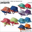 パタゴニア PATAGONIA キッズ 帽子 66075<Baby Sun Bucket Hat ベビー サン バケツ ハット>※取り寄せ品