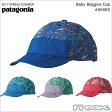 パタゴニア PATAGONIA キッズ・子供用 帽子 66085<Baby Baggies Cap ベビー バギーズキャップ>バギーズショーツ素材のキャップ 子供服 子ども服※取り寄せ品