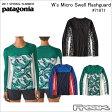 パタゴニア PATAGONIA ラッシュガード 71871< W's Micro Swell Rashguard ウィメンズ マイクロ スウェル ラッシュガード>※取り寄せ品