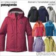 PATAGONIA パタゴニア レディース ジャケット 83807<Women's Torrentshell Jacket ウィメンズ トレントシェル ジャケット>レインウェア 雨具※取り寄せ品