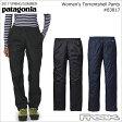 パタゴニア PATAGONIA レディース パンツ 83817<Women's Torrentshell Pants ウィメンズ トレントシェル パンツ>レインウェア 雨具※取り寄せ品