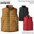 【PATAGONIA パタゴニア ベスト】84622<Men's Down Sweater Vest メンズ ダウン セーター ベスト>※取り寄せ品