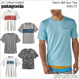 パタゴニア PATAGONIA ラッシュガード 86175<M's R0 Sun Tee メンズ R0 サン ティー>※取り寄せ品