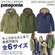 パタゴニア PATAGONIA 68460<BOYS' INFURNO JACKET ボーイズ インファーノ ジャケット>メンズ レディース キッズジャケット 男の子 女の子