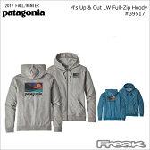 パタゴニア PATAGONIA 39517<M's Up & Out LW Full-Zip Hoody  メンズ・アップ&アウト・ライトウェイト・フルジップ・フーディップ・フーディ>※取り寄せ品