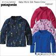 パタゴニア PATAGONIA ベビーフリース60147<Baby Micro D Crew ベビー・マイクロD・クルー >※取り寄せ品