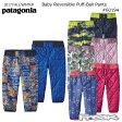 パタゴニア PATAGONIA ベビーパンツ60194<Baby Reversible Puff-Ball Pants ベビー・リバーシブル・パフボール・パンツ >※取り寄せ品