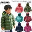 パタゴニア PATAGONIA ジャケット 60493<Baby Hi-Loft Down Sweater Hoody ベビー・ハイロフト・ダウン・セーター・フーディ>※取り寄せ品