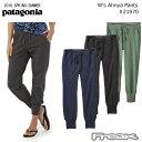 パタゴニア PATAGONIA レディースパンツ 21970< W's...