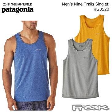 パタゴニア PATAGONIA メンズ タンクトップ 23520<Men's Nine Trails Singlet メンズ ナイン トレイルズ シングレット> 18SS※取り寄せ品