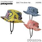 ネコポス発送可能 パタゴニア PATAGONIA キッズ ハット 65998<Girls' Trim Brim Hat ガールズ トリム ブリム ハットt> 2018SS※取り寄せ品