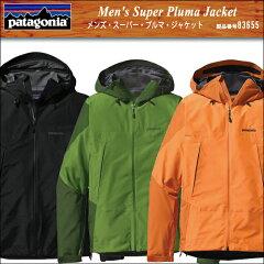 2012春夏モデル【PATAGONIA パタゴニア】山で身軽にすばやく動きつづけるための卓越したミニマ...