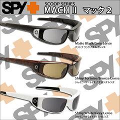 10%OFF!!長渕剛着用モデルサングラス☆【SPY スパイ】MACH2 マック2