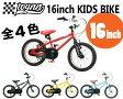 送料無料【WYNN BIKE ウィンバイク】全4色<Wynn 16inch Kids Bike>子供用自転車 16インチ キッズBMX 補助輪付属※取り寄せ品