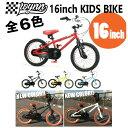 WYNN BIKE ウィンバイク 全6色<Wynn 16inch Kids Bike>子供用自転車 16インチ キッズ子ども用BMX 補助輪付 ストライダーからのステップアップに!!※取り寄せ品