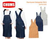 CHUMS チャムス CH18-1018<Hurricane Salopette Skirt ハリケーンサロペットスカート >※取り寄せ品