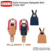CHUMS チャムス CH23-1007<Kid's Hurricane Salopette Skirt - キッズハリケーンサロペットスカート >※取り寄せ品