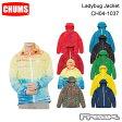 【CHUMS チャムス】CH04-1037<Ladybug Jacket レディバグジャケット >※取り寄せ品