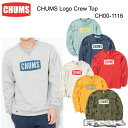 CHUMS チャムス CH00-1116<CHUMS Logo Crew Top チャムスロゴクルートップ(トップス/スウェット)>※取り寄せ品