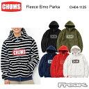 CHUMS チャムス メンズ ジャケット CH04-1125<Fleece Elmo Parka フリースエルモパーカー(アウター/フリース)>※取り寄せ品