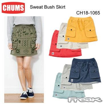 CHUMS チャムス CH18-1065<Sweat Bush Skirt スウェットブッシュスカート>※取り寄せ品