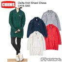 【最大1200円クーポン】3/8 9:59まで!CHUMS チャムス CH18-1083<Delta Knit Shawl Dress デルタニットショールドレス(ワンピース/ニット)>※取り寄せ品