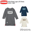 CHUMS チャムス キッズ Tシャツ CH21-1067<Kid's Boat Logo L/S Dress キッズボートロゴ長袖ドレス>※取り寄せ品