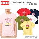CHUMS チャムス メンズ Tシャツ CH01-1503<...