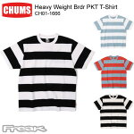 CHUMS チャムス トップス Tシャツ CH01-1666<Heavy Weight Brdr PKT T-Shirt  ヘビーウェイトボーダーポケットTシャツ>※取り寄せ品
