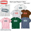 CHUMS チャムス メンズ トップス Tシャツ CH01-1678< Boat Logo Wagara T-Shirt ボートロゴ和柄Tシャツ >※取り寄せ品