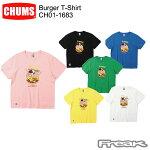 CHUMS チャムス トップス Tシャツ CH01-1683<Burger T-Shirt バーガーTシャツ>※取り寄せ品