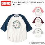 CHUMS チャムス レディース Tシャツ CH11-1587<Crazy Weekend 3/4 T-Shirt Women's Tクレイジーウィークエンド3/4Tシャツ(トップス/Tシャツ)>※取り寄せ品