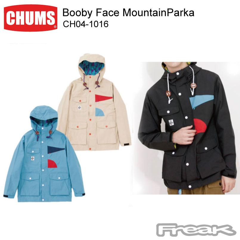 CHUMS Booby Face Mountain Parka